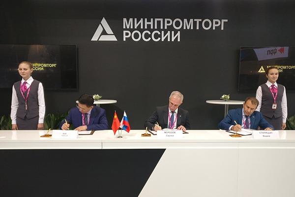 Ульяновская область заключила на «Иннопроме» новое соглашение по медицинскому кластеру