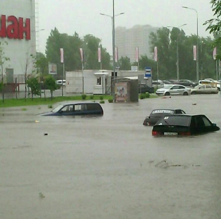 аквамолл