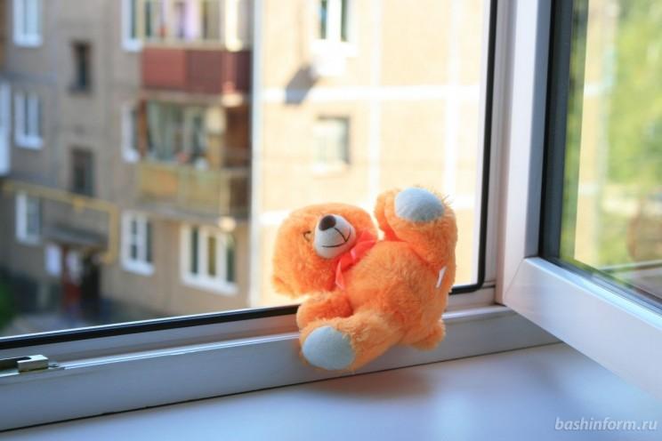 игрушка окно