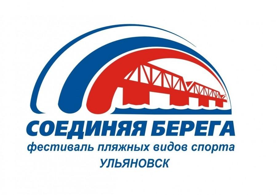 Во время заплыва через Волгу в Ульяновске погиб молодой спортсмен
