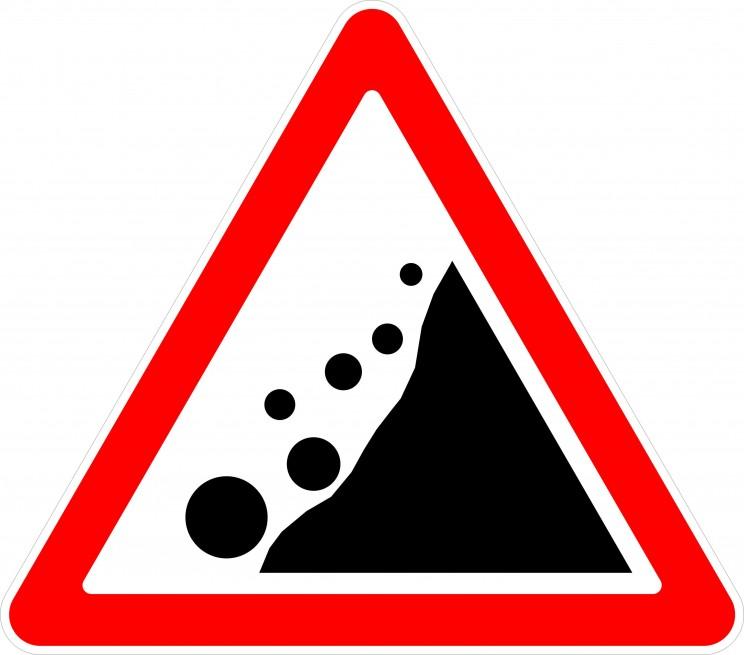 Знак, которым в теории надо обозначить все опасные опасные оползневые места в Ульяновской области.