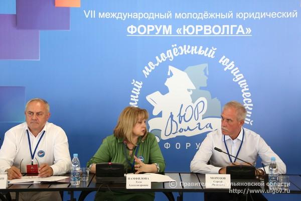 Андриенко Памфилова Морозов