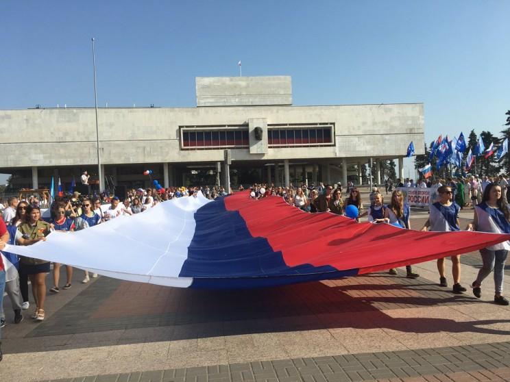 День флага 2017 в Ульяновске