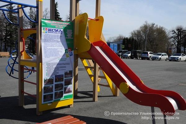 В Димитровграде девочка получила травмы на детской площадке, возбуждено уголовное дело