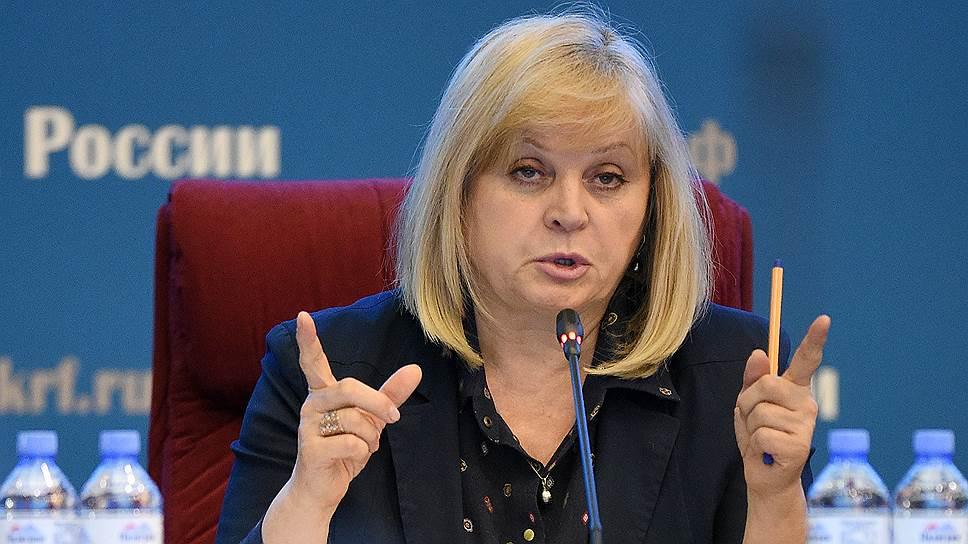 Памфилова призвала молодежь «потрошить» и«тормошить» депутатов