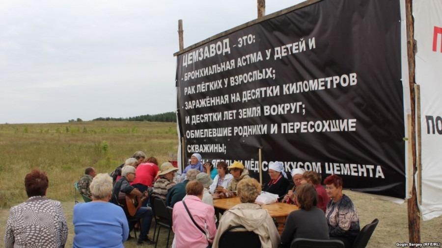 Жители Ульяновской области объявили голодовку против строительства завода