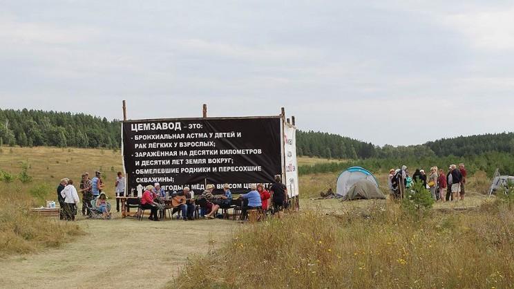 Голодовка против цементного завода, Солдатская Ташла
