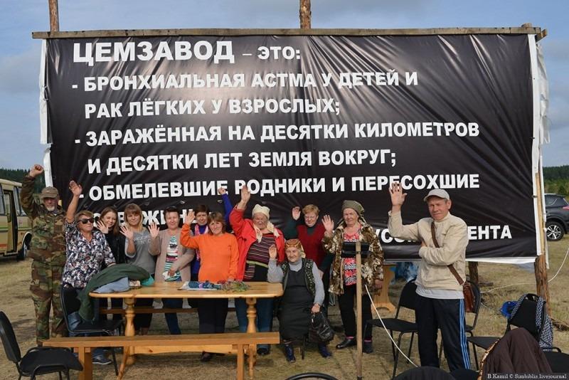 Под Ульяновском продолжаются протесты против строительства завода