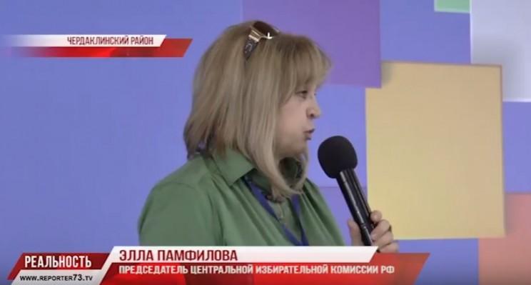 """Элла Памфилова во время выступления на форуме """"ЮрВолга""""."""