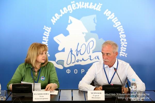В Ульяновске Элла Памфилова рассказала о новых задачах Центризбиркома