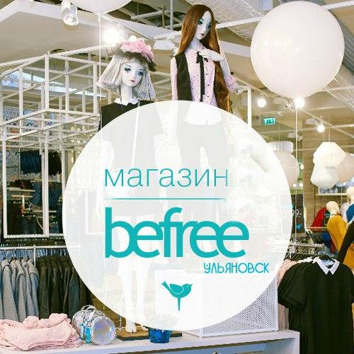 Ульяновский магазин «BEFREE» вводил покупателей в заблуждение своей рекламой