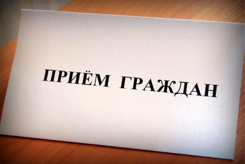 Ульяновцев ждут в городской полиции 16 августа