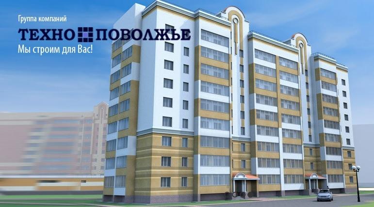 ООО «Техно-Поволжье Ко» нарушает права дольщиков в Димитровграде