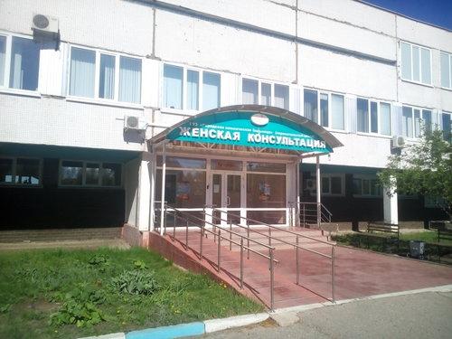 «Городская клиническая больница № 1 (перинатальный центр)