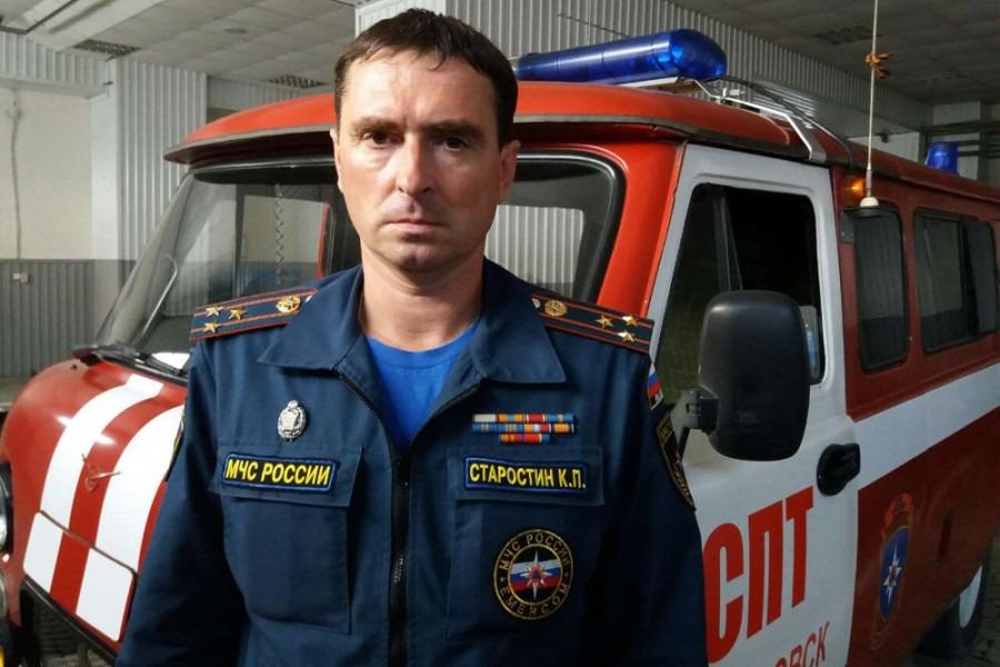 Заслуженный спасатель России Константин Старостин: «Среди пожарных не бывает слабаков»