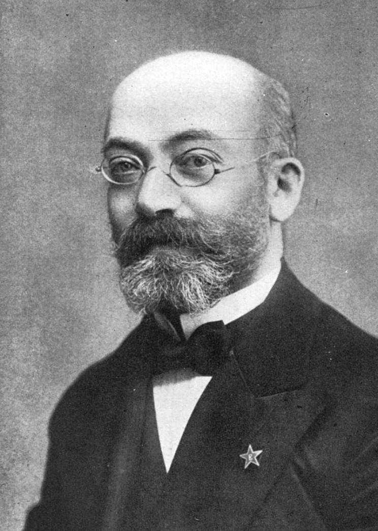 Лазарь Маркович Заменгоф, создатель эсперанто