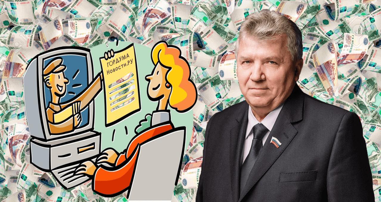 Ульяновская городская дума потратит 140 тысяч рублей на 160 новостей в Интернете
