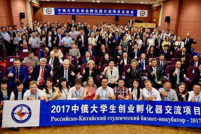 Сергей Морозов о Российско-Китайском студенческом бизнес-инкубаторе
