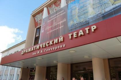 Фестиваль «Золотая маска» открылся в Ульяновске постановкой «Чайка. Эскиз»