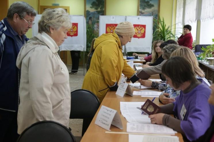выборы 11 сентября 2017