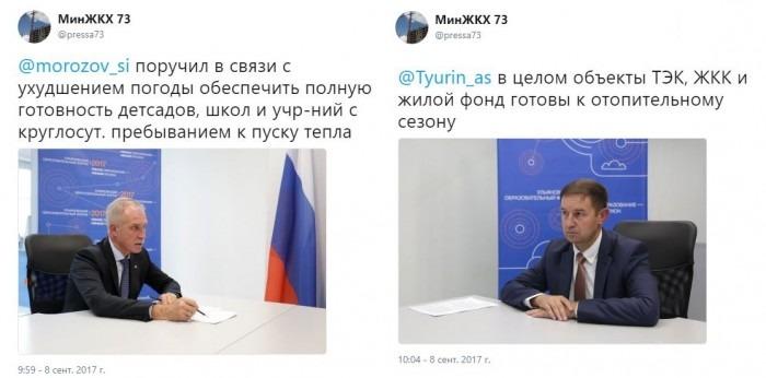 Как Андрей Тюрин обманул Сергея Морозова: отопительный сезон в Инзенском районе под угрозой