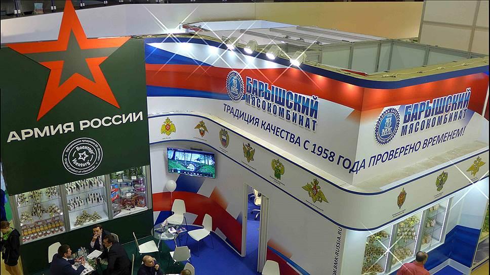 Ъ-Волга: Барыш собрали в мошенничество