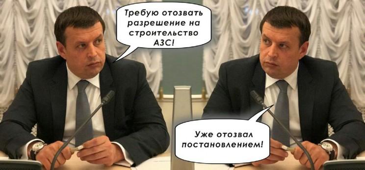 Гаев Гаеву
