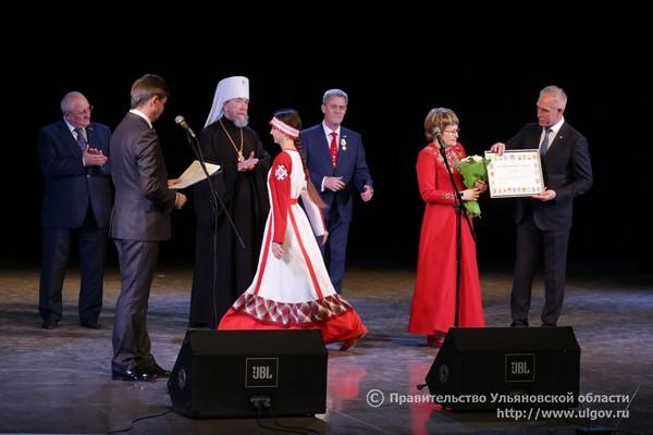 Губернатор Ульяновской области Сергей Морозов поздравил чувашскую национально-культурную автономию с 20-летием