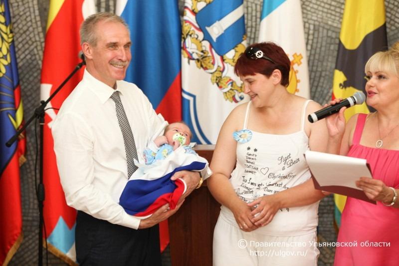 «Подарок новорожденному»: минтруд России предлагает запустить акцию аналогичную ульяновской