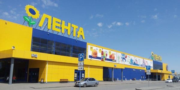 Лента Ульяновск