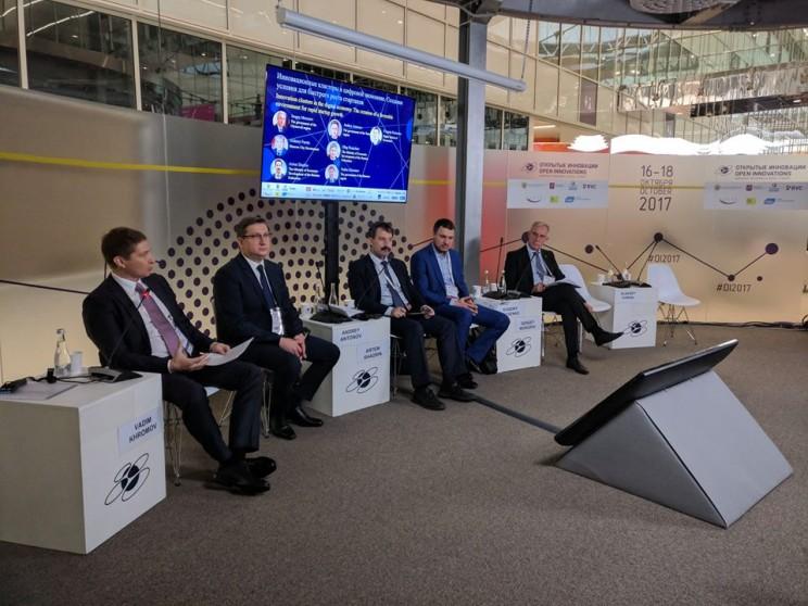 Сергей Морозов, Открытые инновации, 17 октября 2017