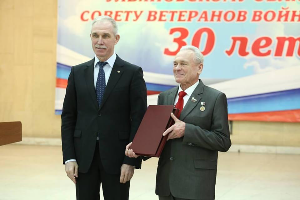 Сергей Морозов поздравил Сергея Ермакова с 80-летием