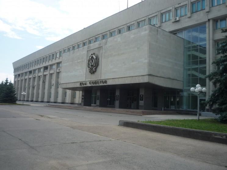 Здание, где расположено Законодательное собрание Ульяновской области. Фото: upcscavenger.com