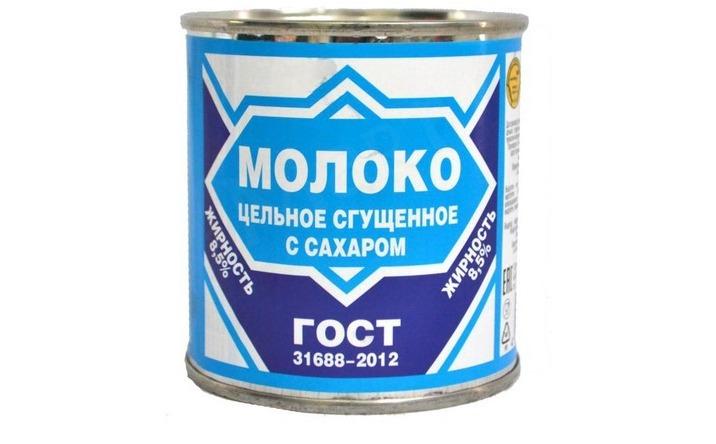 Управление федеральной службы исполнения наказаний по Ульяновской области закупает 30 тонн сгущенки