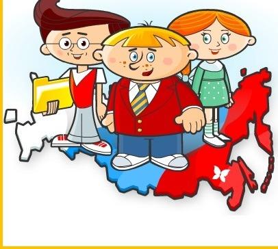 Детская общественная палата