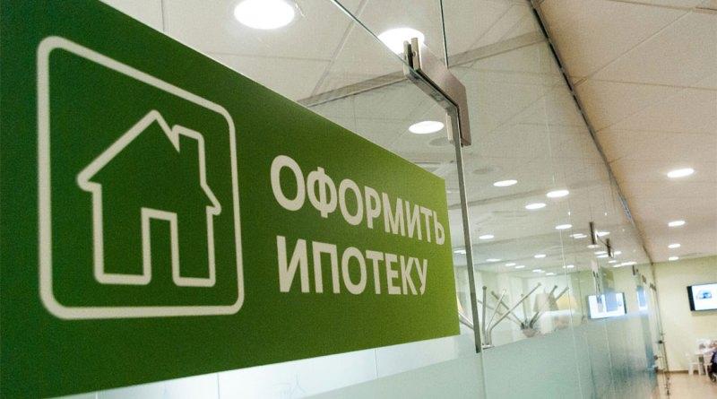 Ипотека доступна лишь для каждой пятой семьи из Ульяновской области