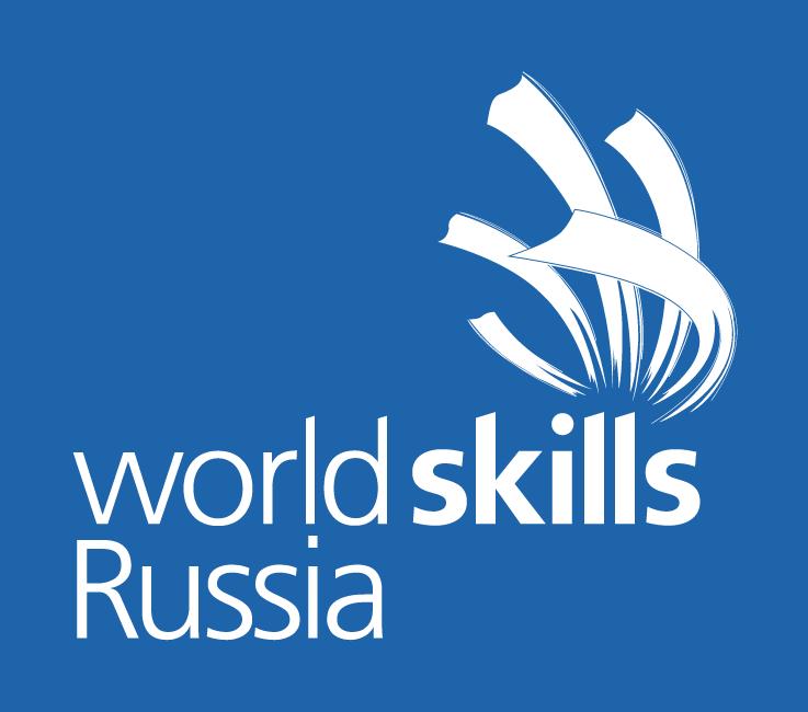 Школьники впервые приняли участие в региональном чемпионате WorldSkills в Ульяновске