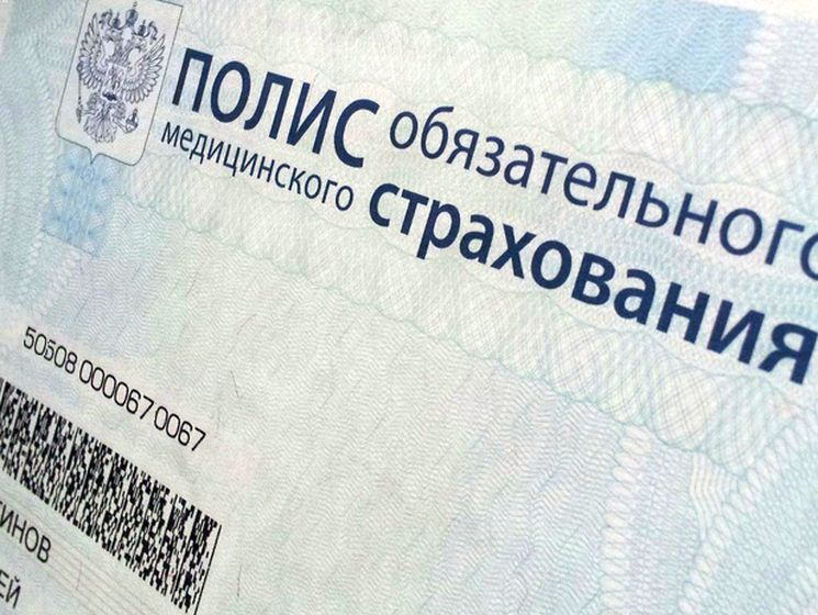 Бюджет ТФОМС Ульяновской области в 2017 году увеличен еще на 26 миллионов рублей