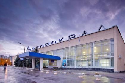 Автовокзал Ульяновск