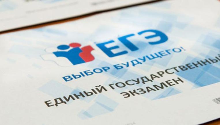 Ульяновск намерен в 2018 году принять съезд выпускников ПФО, набравших 100 баллов в ЕГЭ