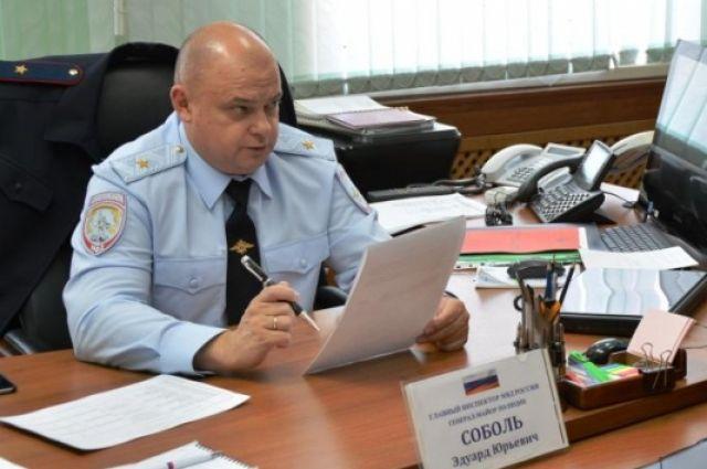 Генерал-майор полиции, главный инспектор МВД, Эдуард Соболь