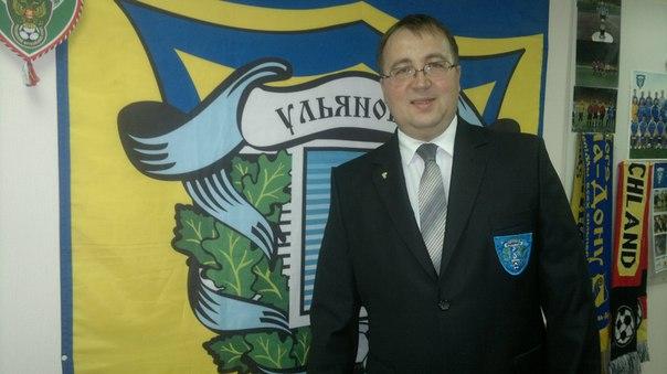 Сергей Кузьмин Волга Ульяновск