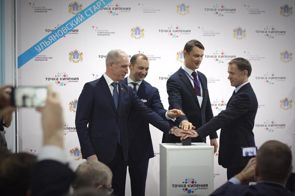 Новая «Точка кипения» в Ульяновске поможет открыть такие площадки в соседних регионах
