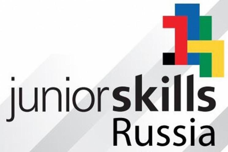 WorldSkills Junior