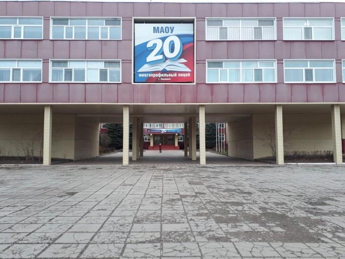 Полиция проверяет информацию о стрельбе из пневматического оружия на территории ульяновского лицея № 20