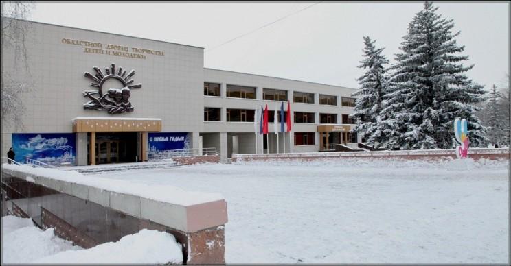 Областной дворец творчества детей и молодежи в Ульяновске.