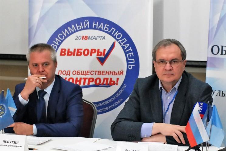 Председатель Общественной палаты Ульяновской области Александр Чепухин и секретарь Общественной палаты России Валерий Фадеев.