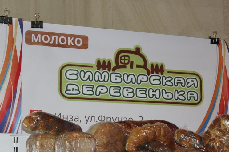 Симбирская деревенька