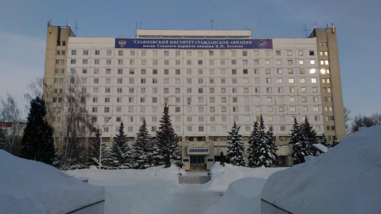 УИГА фото media73.rui