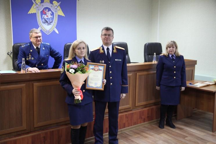 В Следственном управлении СКР по Ульяновской области отметили профессиональный праздник